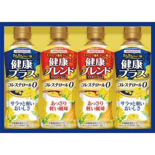 Taste great variety of healthy oil gift D-LPK-20N