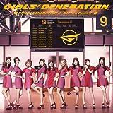 GIRLS' GENERATION Ⅱ ~Girls & Peace~
