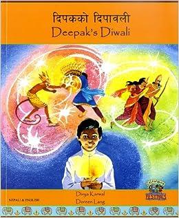 Deepak's Diwali in Nepali and English (Celebrating