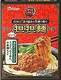 ハウス サッとグルメ 汁なし担担麺の素 110g×5個