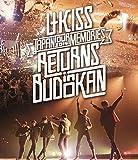 U-KISS JAPAN LIVE TOUR 2014 ~Mem...[Blu-ray/ブルーレイ]