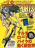CYCLE SPORTS (サイクルスポーツ) 2014年 12月号 [雑誌]