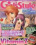電撃Girl's Style 5/22号増刊 2009年 5/22号 [雑誌]