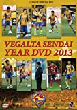 J���[�O�I�t�B�V����DVD �x�K���^���C���[DVD2013[DSSV-137][DVD]