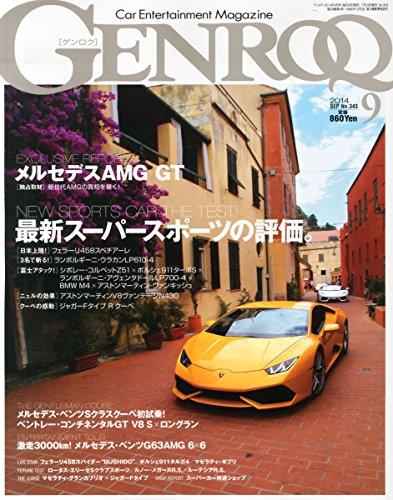 GENROQ (����?) 2014ǯ 09��� [����]