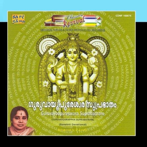 artist - Suprabatham - Zortam Music