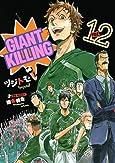 GIANT KILLING(12) (モーニングKC)