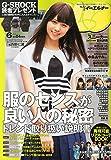 Samurai ELO 2015年 06 月号 [雑誌]