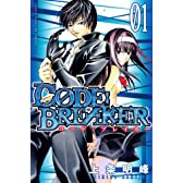 C0DE:BREAKER(1) ()