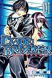 CODE:BREAKER 1 (1) (少年マガジンコミックス)