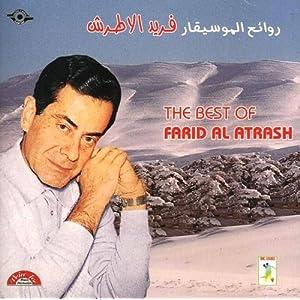 Farid el Atrache - 癮 - 时光忽快忽慢,我们边笑边哭!