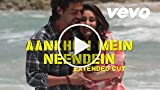 We Are Family - Aankhon Mein Neendein Video | Kareena...