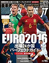 WORLD SOCCER DIGEST 2015.12.17 NO.449