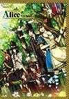 Wonderful Wonder Book Alice Archives Green cover ~ハート&クローバー&ジョーカーの国のアリス SS&イラスト集~ (SweetPrincess Collection WonderfulWonderBook)