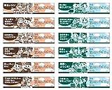 """鉄道むすめ 全国""""鉄道むすめ""""巡り2015コンテナコレクション BOX"""