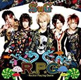 R.P.G.~Rockin' Playing Game(通常盤)