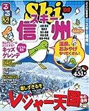 るるぶスキー信州'09 (るるぶ情報版 中部 49)