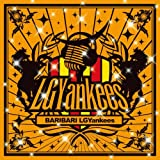 BARIBARIDDIM feat. PURPLE REVEL,GIO,DATE♪LGYankeesのジャケット
