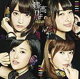最高かよ(劇場盤) - HKT48
