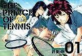 テニスの王子様 完全版 Season2