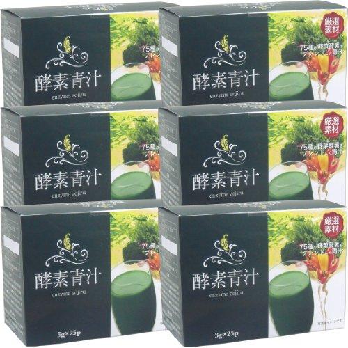 厳選素材 酵素青汁 3g×25包 3個セット