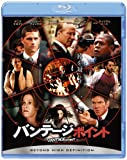 バンテージ・ポイント (Blu-ray Disc)