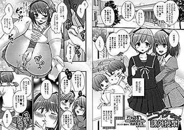 Comic 饕餮(トウテツ) Vol.4 2015年 04月号