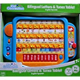Bilingual Letters & Tunes Learning Tablet - Blue