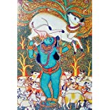 "Dolls Of India ""Bal Gopal Drinking Milk From Cow's Udder"" Reprint On Paper - Unframed (43.81 X 30.48 Centimeters..."