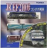 TOMIX Nゲージ 92491 EF210形コンテナ列車セット