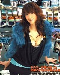 CUSTOM LOWRiDING (カスタムローライディング) 2006年 12月号 [雑誌]