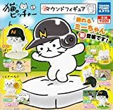 猫ピッチャー マウンドフィギュア 全5種セット ガチャガチャ