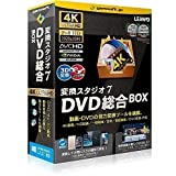 �ϊ��X�^�W�I7 DVD����BOX