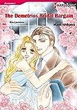 img - for THE DEMETRIOS BRIDAL BARGAIN (Harlequin comics) book / textbook / text book