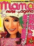 ママ & nuts (ナッツ) & ageha (アゲハ) 2008年 11月号 [雑誌]