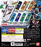 仮面ライダーW DXサウンドカプセルガイアメモリ4 USB 変身 ガチャ バンダイ (全8種フルコンプセット)