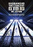 BIGBANG10 THE CONCERT : 0.TO.10 IN JAPAN + BIGBANG10 THE MOVIE BIGBANG MADE(Blu-ray(2枚組)+スマプラムービー)