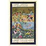 Painting Mantra The Hunting Mughal Miniature Print Multi Color - Small