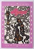 デルフィーノ 2016年手帳 Disney 塔の上のラプンツェル 切り絵  【2015年12月始まり】 ピンク B6サイズ DZ-76956
