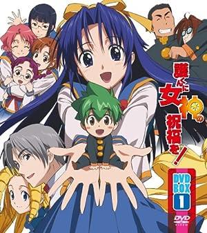 護くんに女神の祝福を! DVD-BOX 1