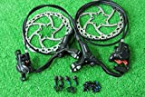 シマノ SHIMANO 油圧ディスクブレーキ BL-M395 BR-M395 160mmサイズローター付 ブラック 前後セット 自転車1台分
