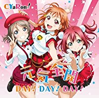 『ラブライブ!サンシャイン!!』ユニットシングル(1)「元気全開!DAY!DAY!DAY!」