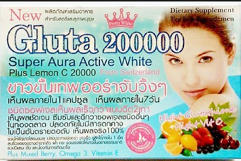 Gluta 200,000 Super Aura Active White Hight Glutathione , Hight Vit C , Plus Lemon C 20000 For Lady & Gentlemen From Switzerland (1 Packs × 12 Capsules)