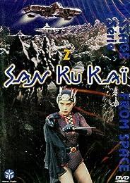 San Ku Kaï - Vol. 2