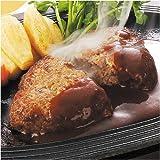 肉の石川 黒毛和牛ハンバーグ