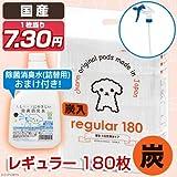 charm(チャーム) ペットシーツ レギュラー 薄型 炭入り 180枚+人とペットにやさしい除菌消臭水 500mL ノズル付セット