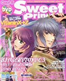 Cool-B Sweet Princess 2009年 06月号 [雑誌]