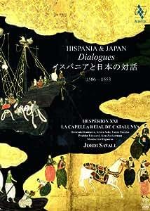 Hispania & Japan: Dialogues ; Seki, Tanaka, Hoinuma, Hirao, Zuckerman, Edouart, Figueras, La Capella, Hespèrion - Savall