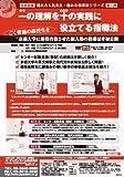 KM12 大学入試「過去問解説DVDシリーズ」関西大学 2012年度(全学部日程・センター利用中期)英語