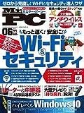 Mr.PC(ミスターピーシー) 2016年 06 月号 [雑誌]
